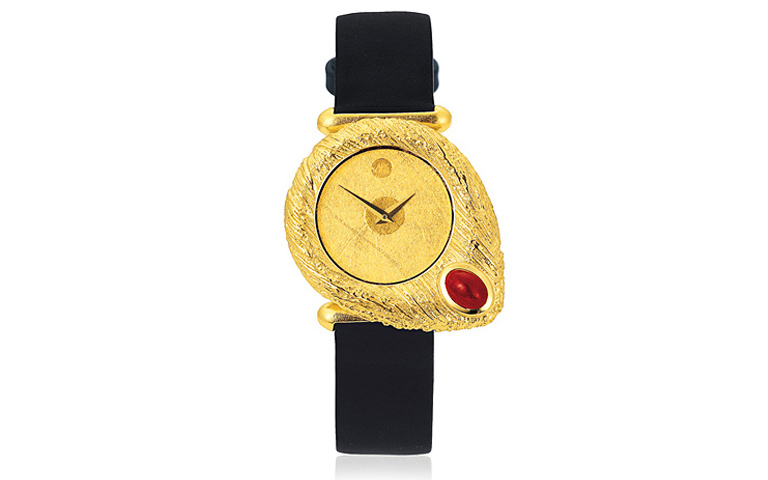 06363-watch, gold 750 with a ruby